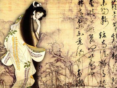 Uemura Shōen portrait