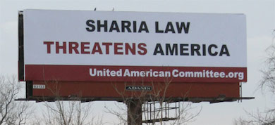 sharia billboard
