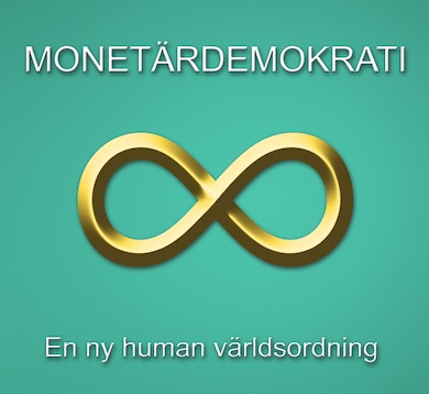 monetar_hk