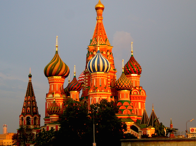 Vasailijkatedralen från 1500-talet i Kreml, Moskva