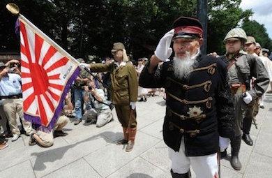 Japans krigsflagga