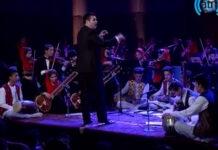 Afghanistan, ANIM music company