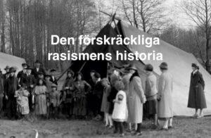 Den svenska rasbiologin del 2: Herman Lundborg
