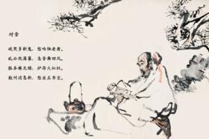 Poesin – politisk maktfaktor i det gamla Kina