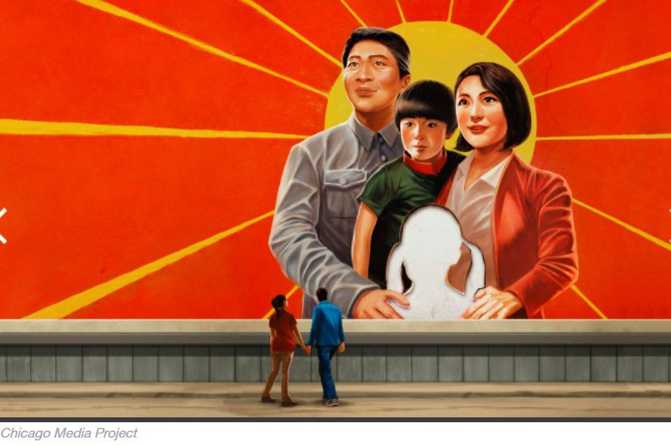 ettbarnspolitiken i Kina